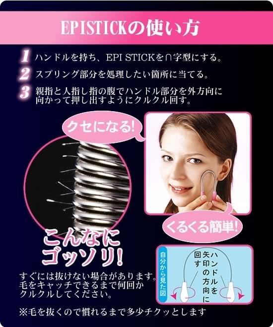 epistick stick depilatório depilação buço rosto mola