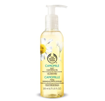 Camomile Silky Cleansing Oil – The Body Shop