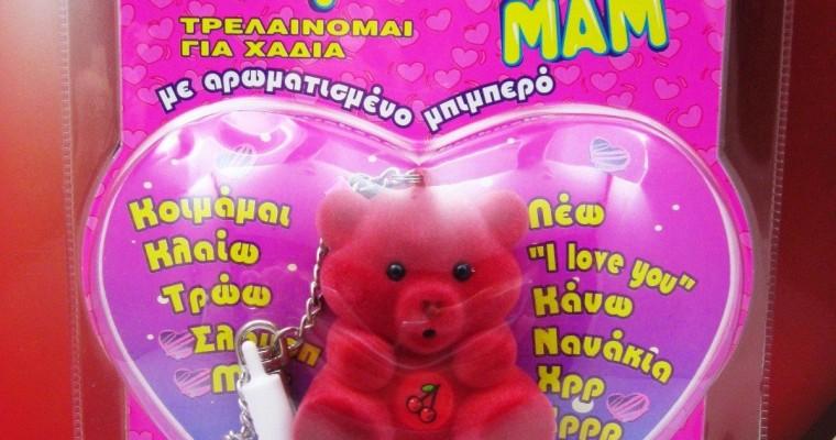 Lovable Bears – Trouxe dos 90s